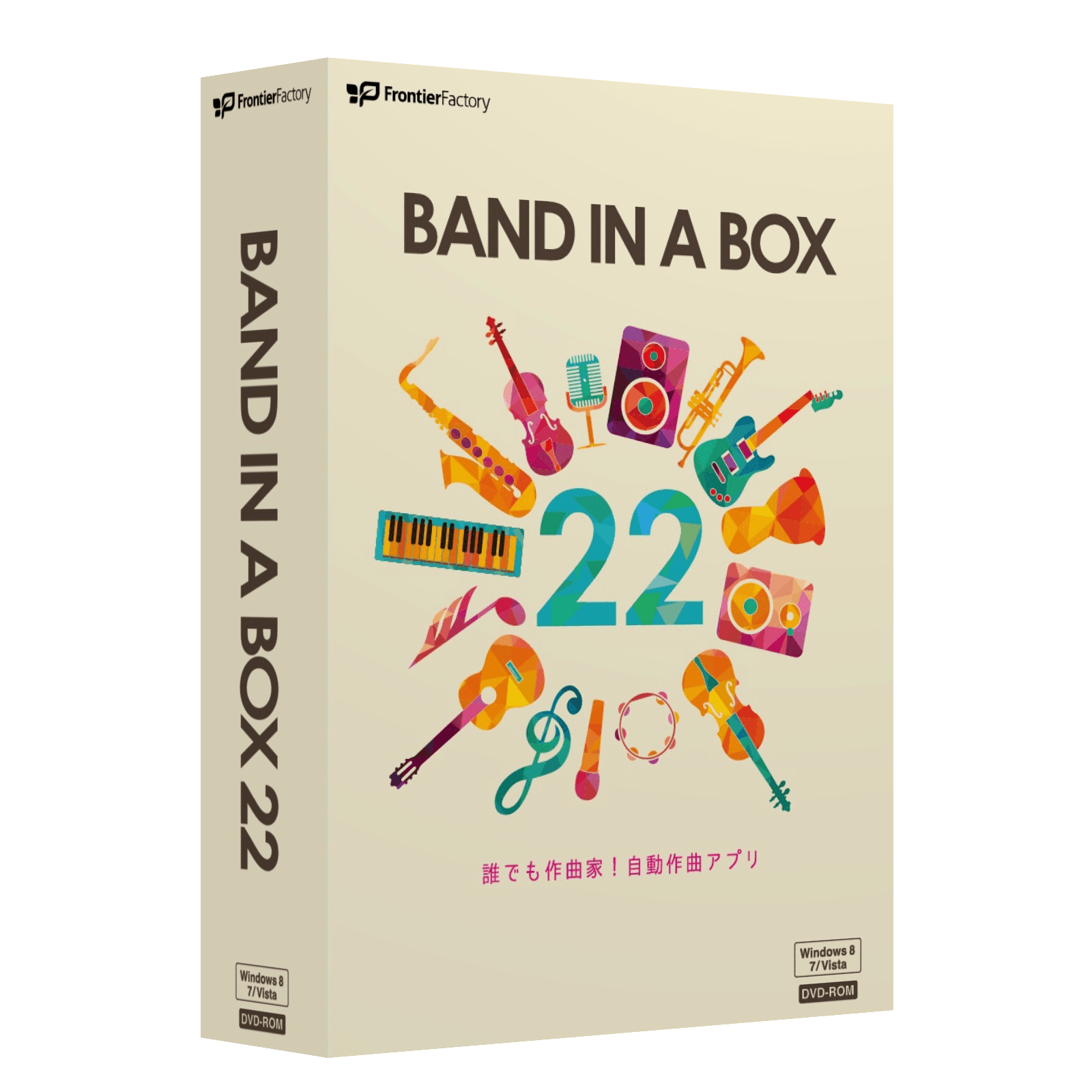 『Band-in-a-Box 22 for Windows』発売のお知らせ